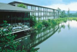輕井澤王子酒店 The Prince Karuizawa Hotel