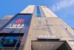 奧拉商務酒店 Aura Business Hotel