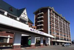 阿蘇別墅公園酒店 Aso Villa Park Hotel