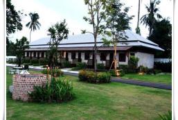 皮爾頓度假村 Pilton Resort