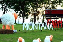 蒙大拿科茨沃爾德度假村 Montana Cotswolds Resort