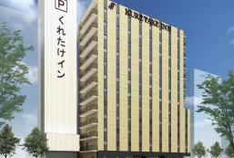 靜岡吳竹高級酒店 Kuretake Inn Premium Shizuoka