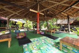 普島穀旅館 Koh Phu Valley