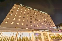 Hotel New Yokosuka Hotel New  Yokosuka