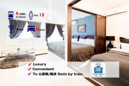 60平方米2臥室公寓(南大阪市) - 有1間私人浴室 Beauty Villa Tengachaya 201