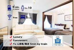 67平方米3臥室公寓(南大阪市) - 有1間私人浴室 Beauty Villa Tengachaya 202