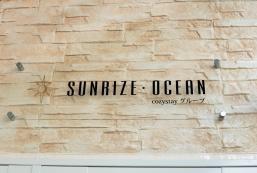 日出海洋酒店 SUNRISE OCEAN