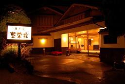 雉子亭豊榮莊日式旅館 Ryokan Kijitei Hoeiso