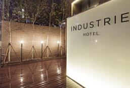 Hotel Industrie Haeundae Hotel Industrie Haeundae