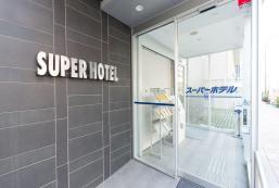 東京大塚超級酒店 Super Hotel Tokyo Otsuka