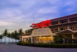 S2酒店 S2 Hotel