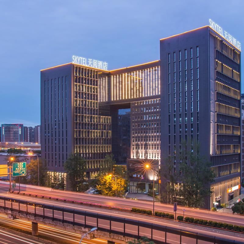 Days Hotel Suites Dading Chengdu Online Booking