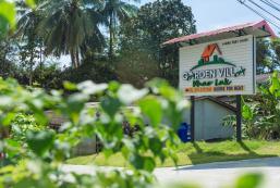 考拉花園別墅 Garden Villa Khaolak