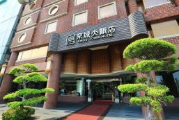 京城大飯店 Hotel King's Town