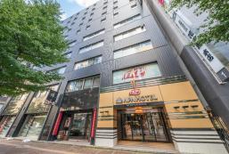 APA酒店 - TKP札幌站前 APA Hotel TKP Sapporo Ekimae