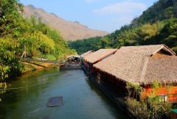 蒙康島天堂景觀度假村 Koh Mueangkarn Paradise View Resort