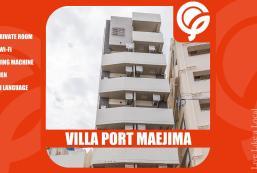 Villa Port Maejima - Guesthouse in Okinawa Villa Port Maejima - Guesthouse in Okinawa