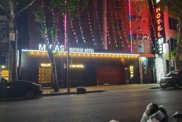 米達斯酒店 Midas Hotel