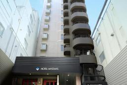 MYSTAYS心齋橋酒店 HOTEL MYSTAYS Shinsaibashi