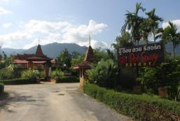 杜土井蘇亞度假村 Du Doi Suay Resort