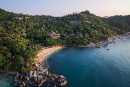 尚提亞帕岸島溫泉度假村 Santhiya Koh Phangan Resort & Spa