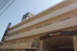 APA酒店 - 西川口東口 APA Hotel Nishi-Kawaguchi Higashi-guchi