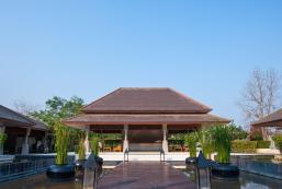 華欣阿卡水療度假村 AKA Resort & Spa Hua Hin