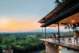 萊比茲山度假村 Rabbiz Hill Resort
