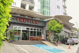 芬恩酒店 The Finn Hotel
