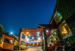 暹羅精品酒店 Siam Boutique Hotel