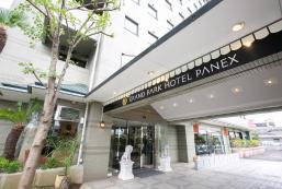 君津公園大酒店Panex Grand Park Hotel Panex Kimitsu