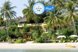 Vacation Village Phra Nang Lanta (SHA Plus+) Vacation Village Phra Nang Lanta (SHA Plus+)