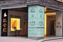 格拉斯麗銀座酒店 Hotel Gracery Ginza