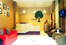P - 公寓 P-Residence