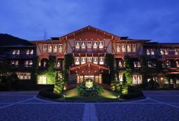雲仙觀光酒店 Unzen Kanko Hotel