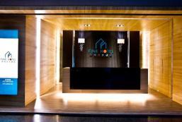 旅居文旅 HUB Hotel