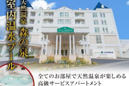 Livemax Spa度假村 Spa Resort Livemax