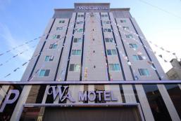 Wa汽車旅館 - 梁山 Wa Motel Yangsan