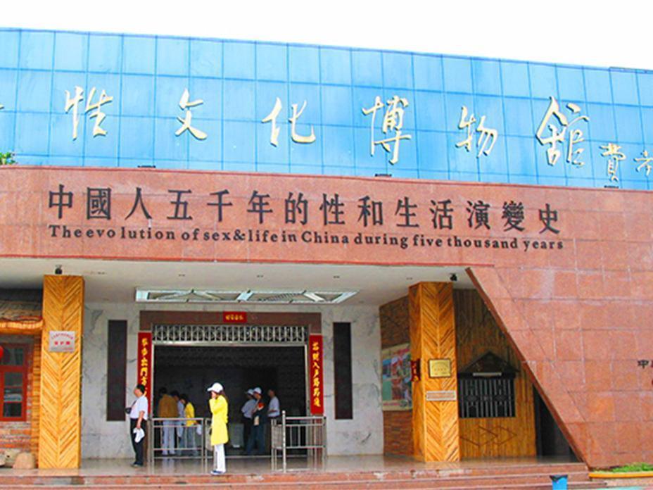 Shaoguan Sweetome Vacation Rentals Mount Danxia