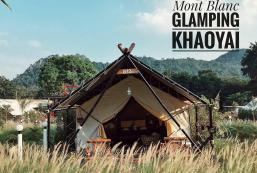 考艾勃朗峰營舍旅館 Mont Blanc Glamping Khao Yai