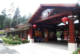溪頭青年活動中心 Xitou Youth Activity Center Hostel