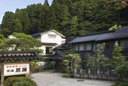元湯石屋旅館 Motoyu Ishiya