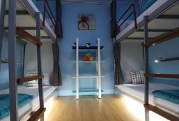奧南海灘理想青年旅館 iDeal Beds Hostel Ao Nang Beach
