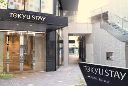 東急Stay新宿 Tokyu Stay Shinjuku