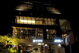 全州映畫主題酒店 Jeonju Yeonghwa Hotel