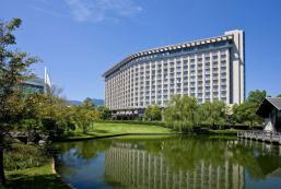 小田原希爾頓溫泉度假酒店 Hilton Odawara Resort & Spa
