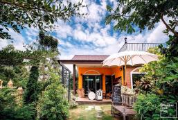 納拉查度假村 Naracha Resort
