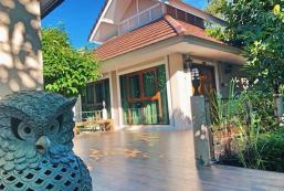 丹能照護度假村 Damnoen Care Resort