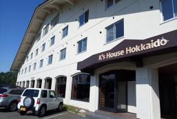 北海道K之屋-旭岳溫泉青年旅館 K's House Hokkaido - Asahidake Onsen Hostel