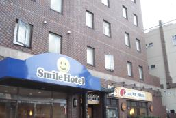 巢鴨微笑酒店 Smile Hotel Sugamo